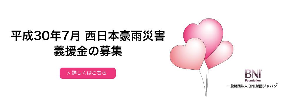 banner201807